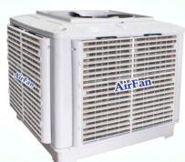 Máy làm mát công nghiệp AirFan – CDL25
