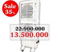 Quạt làm mát thông minh IC-702